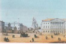 Вид дома Мусина – Пушкина и церкви богоявления в Елохове 1853 г. Иосиф  Шарлемань