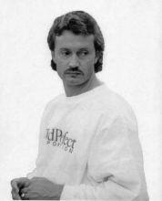 Ю.Г. Богуцкий