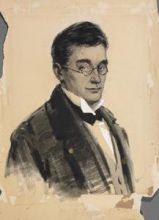 Неизвестный художник. Портрет А.С. Грибоедова. 1940-е. Бумага, акварель, белила, краска бронзовая
