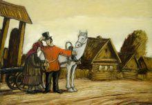 Первый парень на деревне