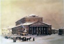 А.И. Шарлемань (1826−1901). Санкт-Петербург. Большой театр (Каменный театр). 1859. Бумага, акварель, белила, карандаш
