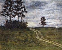 """И.И. Левитан (1860 − 1900). """"…Вновь я посетил"""". Картон, масло. 1898-1899"""