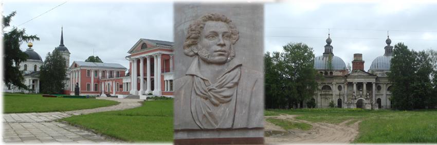 Иосифо-Волоцкий монастырь)