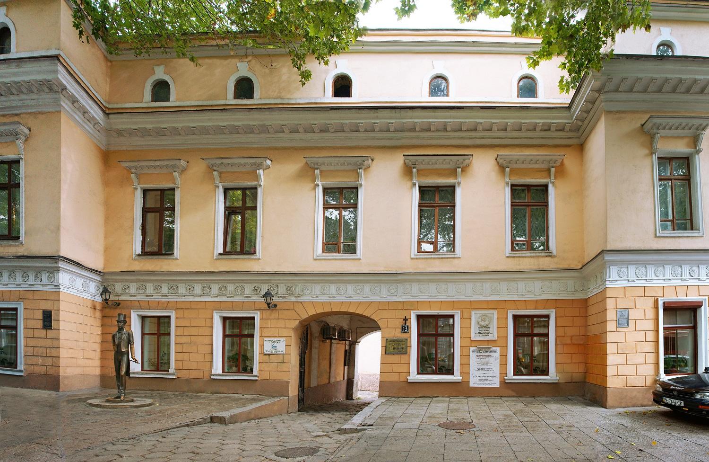 Литературно-мемориальный музей А.С. Пушкина (филиал Одесского литературного музея)