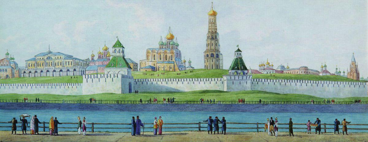 Мартынов А.Е. Кремль. 1819. Офорт, мягкий лак, акварель.