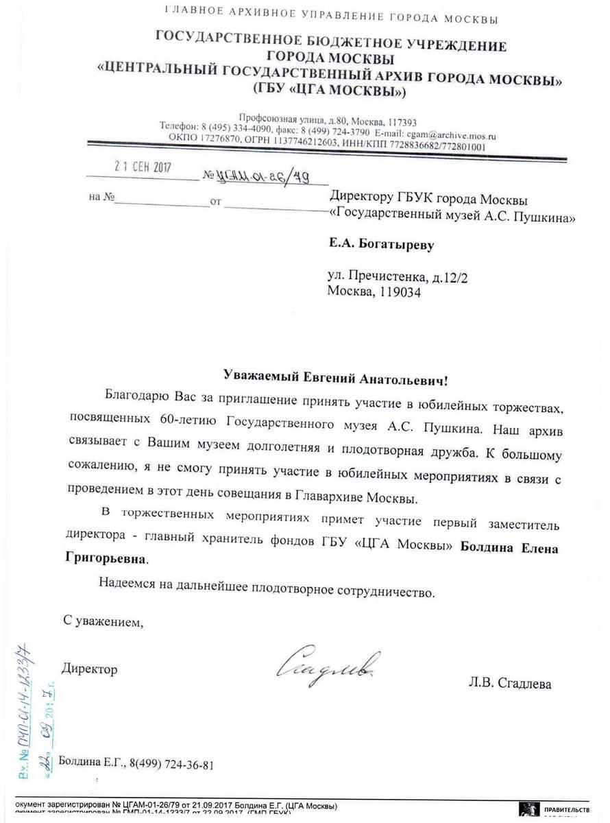 13 Самых сомнительных секс-рекордов. - Журнал ASARATOV / Автор Артём
