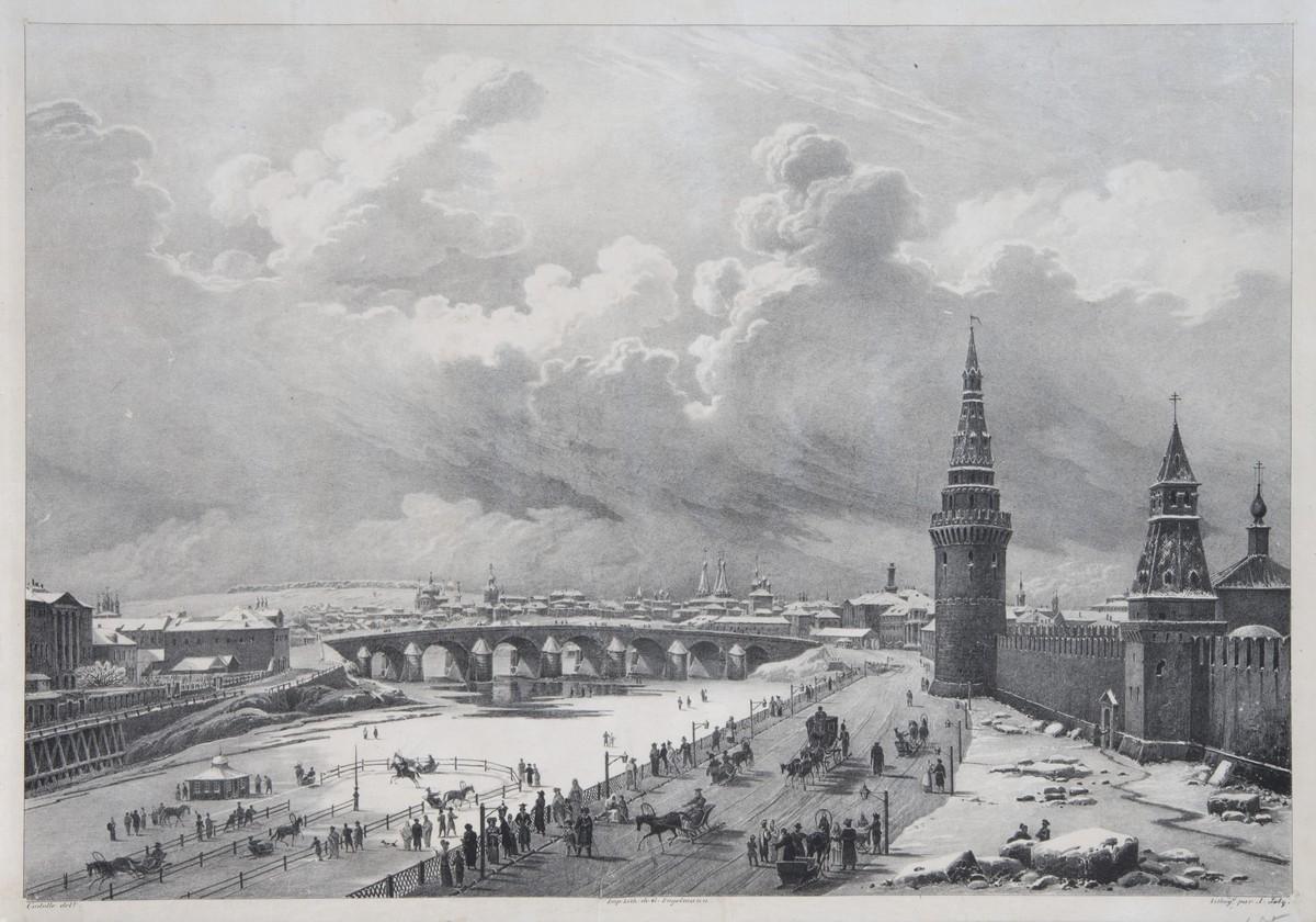 Вид Каменного моста от Кремля