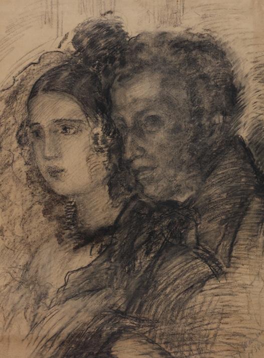 Пушкин с женой