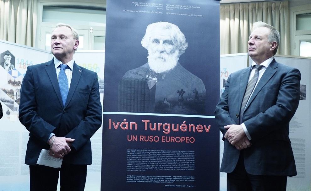 Открытие выставки «Русский европеец Иван Тургенев».