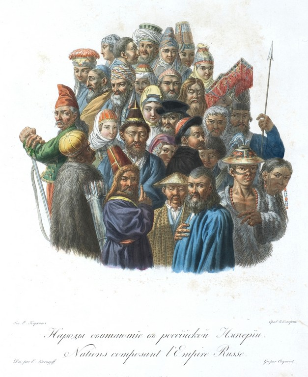 Фронт. Народы, обитающие в Российской Империи; 39,5х29,5. Офорт, акватинта, акв. Грав. И.Ламинит