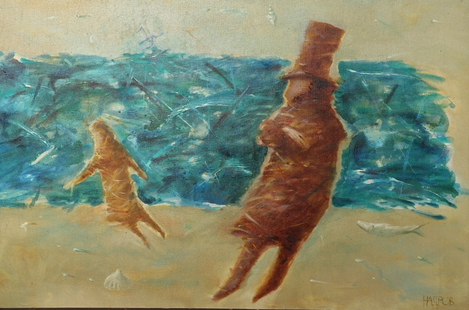 Ш. Надров (г.р. 1955). Поэт и море. 1993. Холст, масло.