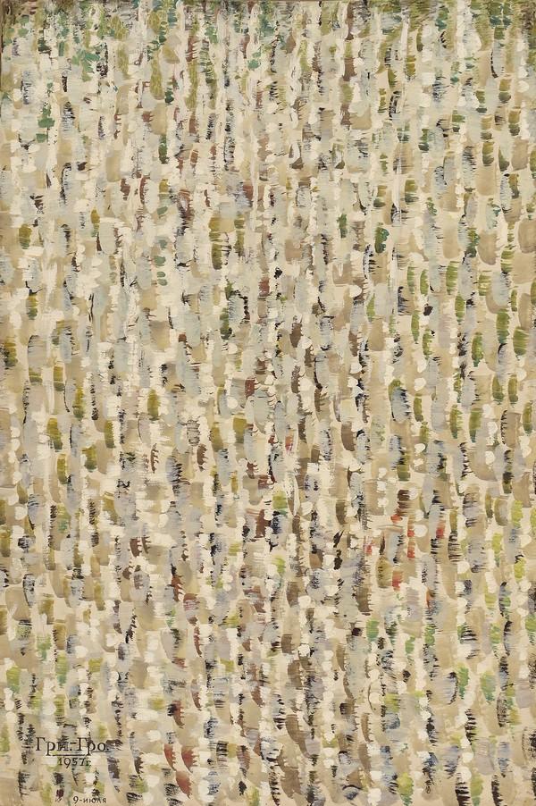 Григорий Громов. Березовая роща. Впечатление. 1957. Собрание галереи лКовчег¬