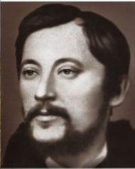 К.Н. Леонтьев.