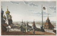Дюбуа с оригинала Курвуазье  Вид на Москву со стороны Кремля. 1800-е Гравюра, акварель
