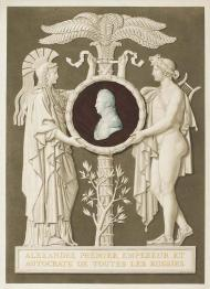 Александр І император.  1815 г. А.Ф. Фрагонар, Дюбуа.