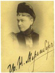 Наталья Александровна фон Меренберг (1836 - 1913)