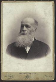 Г.А. Пушкин