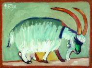Валерий Бабин. Коза. 1990.