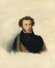 Портрет А.С. Пушкина. 1832. Бумага, акварель. Из собрания ВМП