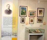 Фрагмент выставки, связанный с пребыванием в Крыму А.П. Чехова
