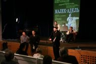 Спектакль «Малек – Адель». Пресс-конференция. 30.09.2018