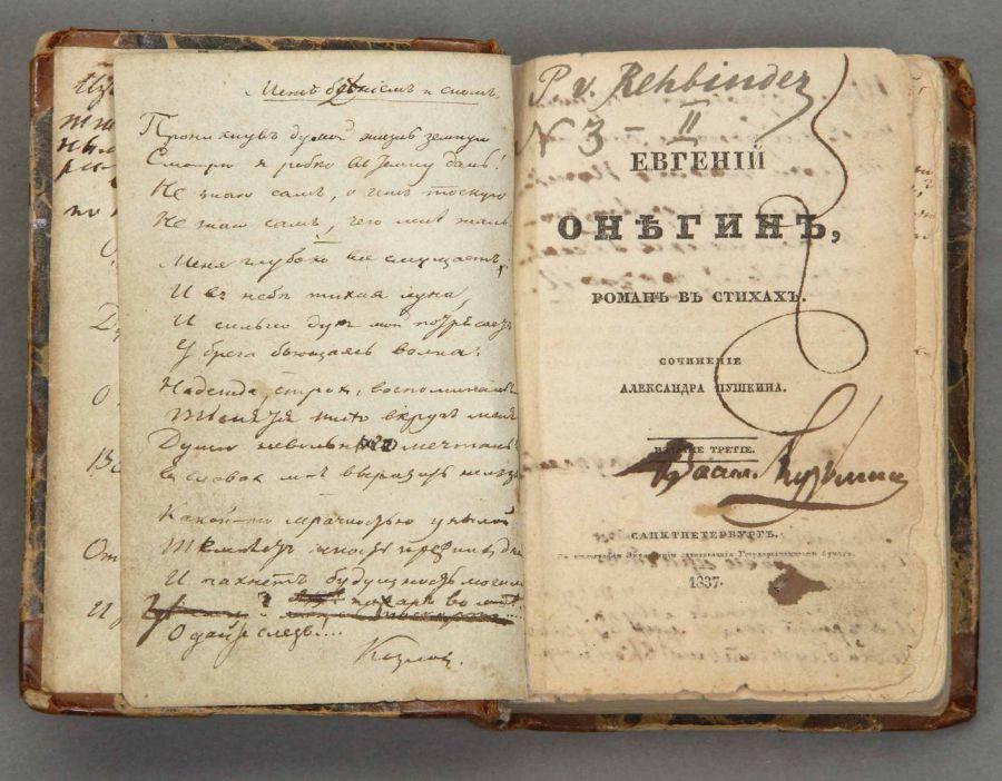 Картинки по запросу евгений онегин первое издание