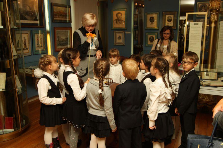 Экскурсии для школьников начальных классов
