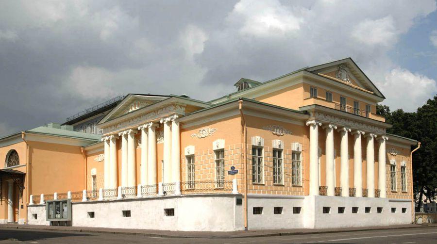 сергеевич александр картинки музей