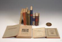 Труды И.Н. Розанова и сборники, подготовленные им к печати.