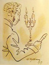 Н. Кузьмин. Иллюстрация к стихотворению А.С. Пушкина «К Чаадаеву». 1959. Бумага, акварель, тушь, перо