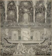 Граверы Академии наук. Иллюминация и фейерверк 12 августа 1741 года в день рождения императора Ивана VI Антоновича. Офорт, резец.