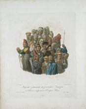 Кокере И. с оригинала Корнеева Е.М. «Народы, обитающие в Российской империи». Офорт, меццо-тинта, цветная печать, акварель.