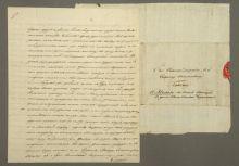 Письмо А.С. Грибоедова к С.Н. Бегичеву. 1824.