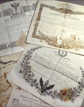 Подлинные архивные документы 18-19 вв.