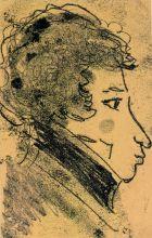 Н. Рушева. Пушкин. Цветная бумага, монотипия.