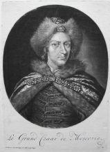 Я. Голе. Петр I Великий, царь московский. Конец XVII в. Меццо-тинто.