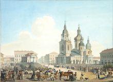А. П. Брюллов. Петербург. Сенная площадь. 1822. Бумага, акварель