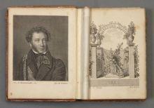 Альманах «Северные цветы». СПб., 1828