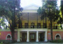 Музей А.С. Пушкина в Гурзуфе