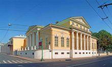 Государственный музей А.С. Пушкина (Москва)