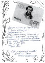 Наталья Товкач