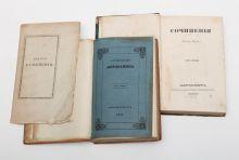Державин Г.Р. Полное собрание сочинений в четырех томах