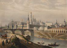 Общий вид Кремля. Л.П.А. Бишебуа. Сер. 1840-х – 1850-е. Лист из альбома «Виды Москвы». Дациаро. Литография, акварель, белила, лак.