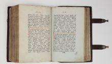Пролог. Типография Дмитрия  Рукавишникова и Якова  Железникова,  1787. Бумага; типографская печать
