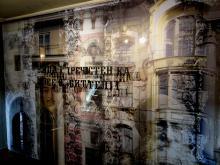 Выставка «Улица Пречистенка и ее обитатели»