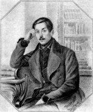 ПОЛТОРАЦКИЙ СЕРГЕЙ ДМИТРИЕВИЧ (1803–1884)