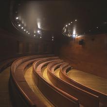 Конференц-зал ГМП в цокольном этаже особняка на Пречистенке