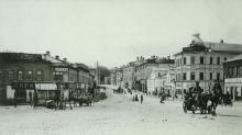 Вид на улицу Пречистенка от Храма Христа Спасителя. Начало ХХ века