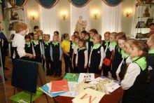 Праздник для учащихся начальной школы «Здравствуй, школа!»