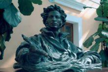 Скульптурная композиция - Пушкин.